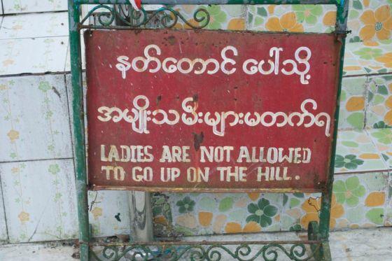 Birmania1906